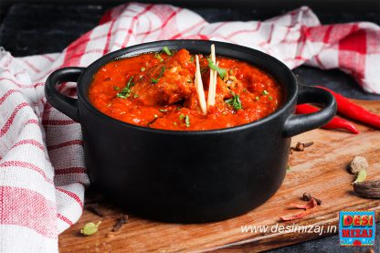 Chicken Seekh Masala