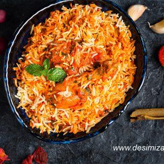 Dum Pukht Chicken Biryani