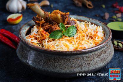 Dum Pukht Mutton Biryani